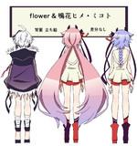 【立ち絵】背面 flower&鳴花ヒメ・ミコト
