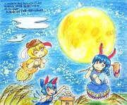ウサギは跳ねる、月見て跳ねる