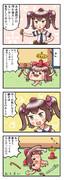 姫海棠はたてさんとゆっくりさん