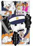【全公開】ゴールデンウェンカムイ(黄金惡神)【東方✕ゴールデンカムイ】 5/18