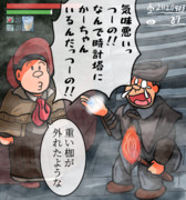 ドラえもんのび太の夢眼三狩人DLC