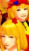 今年の秋姉妹【そばかす式】