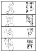 コダックの冒険48