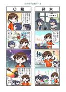 たけの子山城47-2