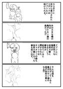 コダック冒険52