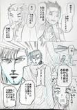 煉獄さんを助ける超医者K