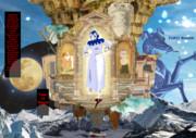 Tower of Babylon 34