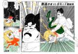 【全公開】ゴールデンウェンカムイ(黄金惡神)【東方✕ゴールデンカムイ】 13/18