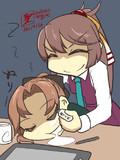 先生?、起きてください