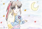 あと5日!!(眠れない少女と三日月と星)