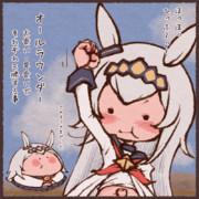 オールラウンダー・オグリ