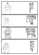 コダックの暴走53