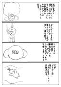 コダックの冒険54