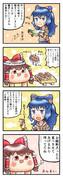 依神紫苑さんとゆっくりさん お寿司