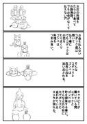 コダックの冒険56
