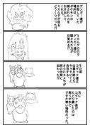 コダックの冒険58