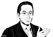 第100代内閣総理大臣 岸田 文雄(きしだ ふみお)