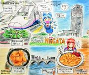 Visited 新潟! ―2021.09.29.Wed.―