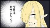 ノラ@天啓