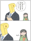 ( ^∀^)