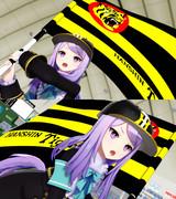 阪神タイガースの球団旗 作ってみた