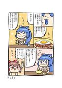 依神紫苑さんの餃子カレー3