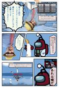 【ふにんがす】21/09/25放送の一コマ【凪尾】