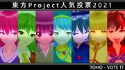 My Favorite 7
