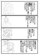 コダックの冒険66