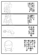 ポケモンの冒険67
