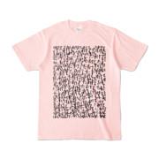 Tシャツ | ライトピンク | ラブリー☆たすけて怪文書