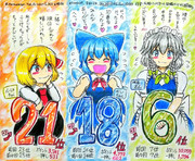 チルノちゃん18位!10番台入りおめでとう!!!❄️