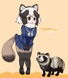 世界動物の日タヌキちゃん
