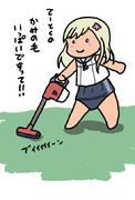 掃除機かけてくれる優しいろーちゃん