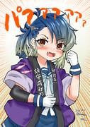 福江「今年は秋刀魚祭り、あるんだろ!楽しみだな!」