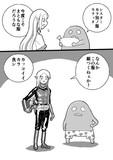 エルフと半魚人と仮面ライダー
