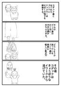 コダックの冒険72