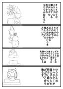 コダックの冒険73