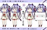 【立ち絵】デフォルメ 鳴花ミコト