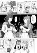【ウマ娘】 負けられない戦い /マヤブラ