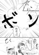 しれーかん電改 2-24