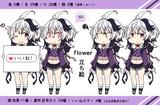 【立ち絵】デフォルメ flower