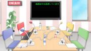 カラバリ式ラジオスタジオ背景素材ver1.00