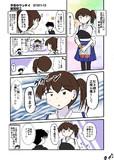 筆頭空母ヲ加賀さん。