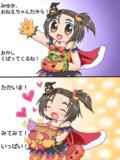 ハロウィン美由紀ちゃん