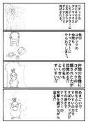 コダックの冒険77