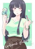 アイスクリームを食べる姫様
