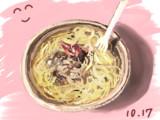 ポルチーニ茸のクリームパスタ。