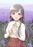 [想紫苑]小早川紗枝