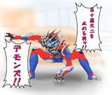 もしも狩崎が別作品の影響を受けスパイダーバイスタンプを作ったら